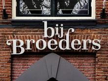 Bij Broeders, Zwolle