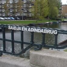 Saïdja en Adindabrug