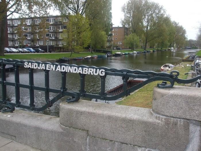 Saïdja en Adindabrug 2