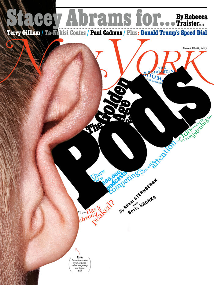 New York magazine (2019–) 3