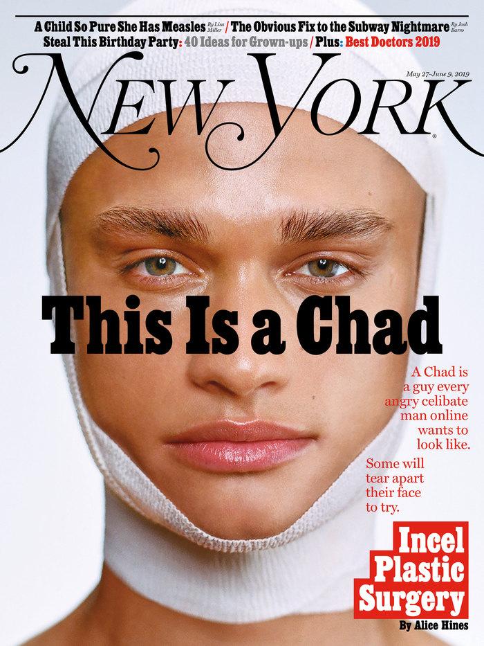 New York magazine (2019–) 4