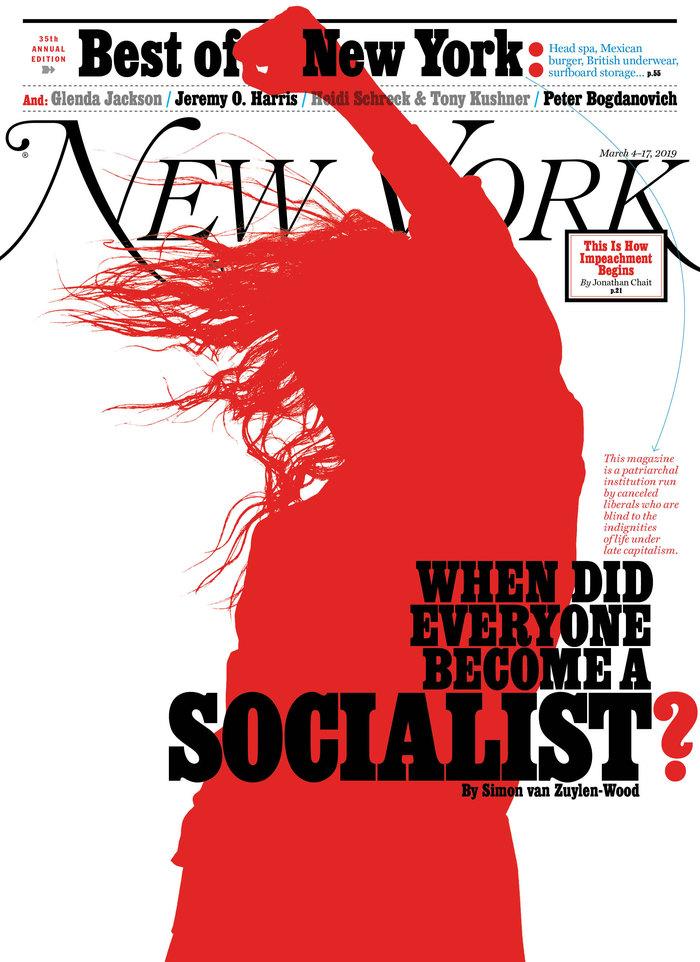 New York magazine (2019–) 5