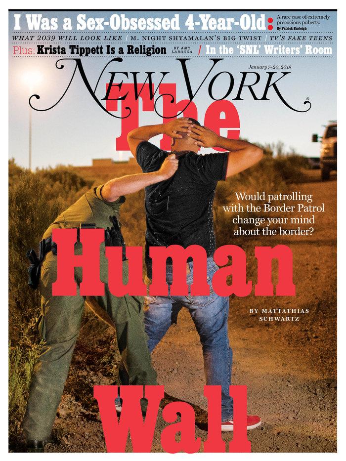 New York magazine (2019–) 7