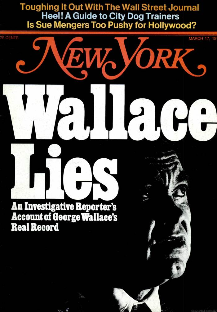 March 17, 1975 edition cover
