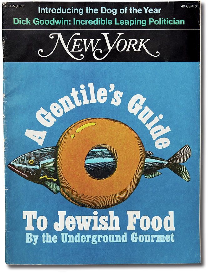 """The cover of the July 22, 1968 issue of New York Magazine celebrated New York City as the epicenter of Jewish food. It also marked the first cover appearance for the Magazine's iconic food and restaurant critic, the Underground Gourmet."" — pixels.com"
