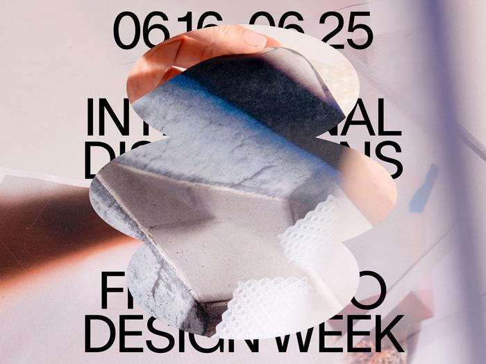 San Francisco Design Week 2020 1
