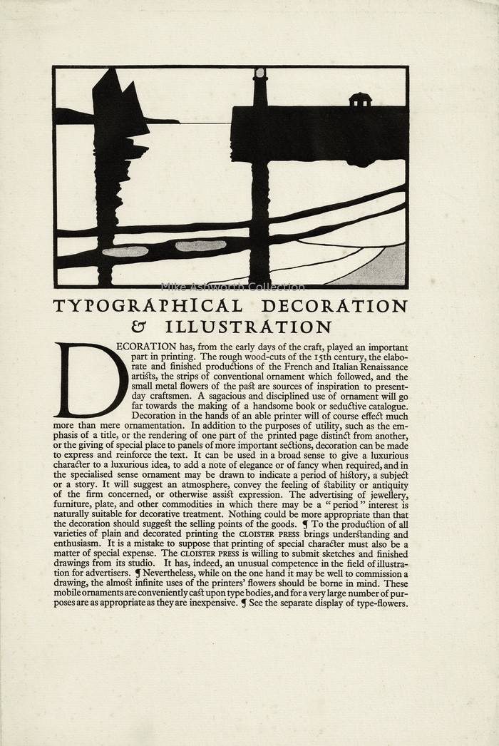 No artist is given for this, the front page of the supplement, although other illustrations in the set are by Charles Paine or Horace Taylor.