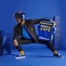 Guta Café rebranding