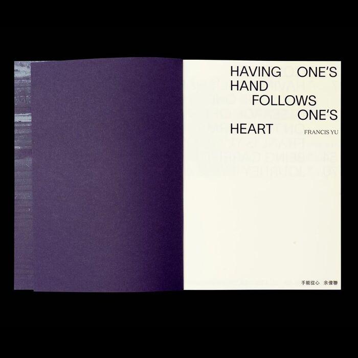Francis Yu – Having one's hand follows one's heart 3