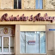 Einrichtungshaus Reinicke & Andag, Halle