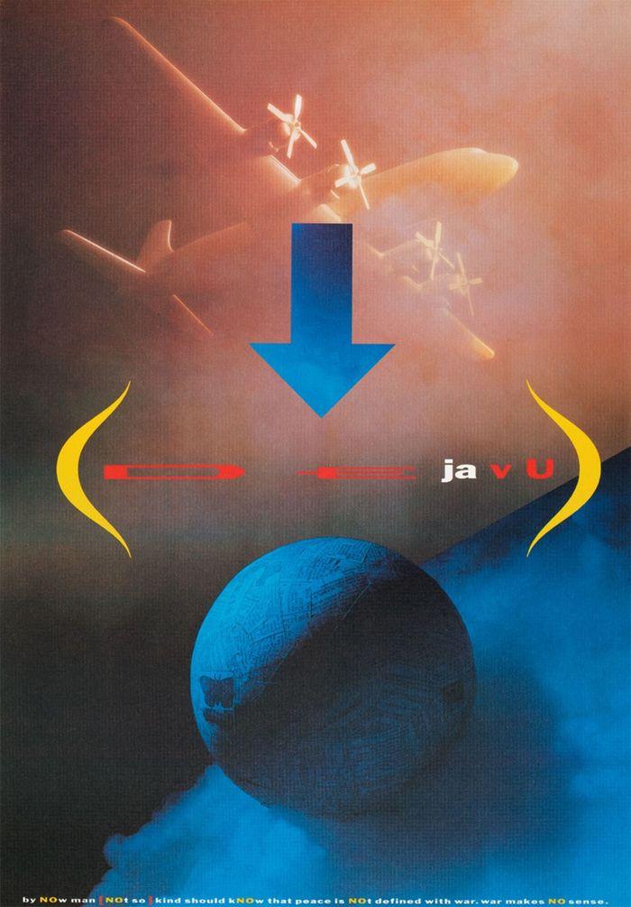 """""""Deja Vu"""" poster"""