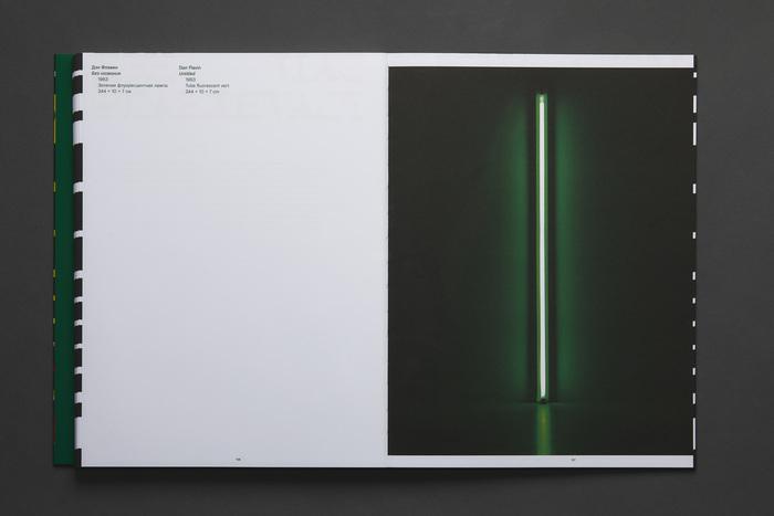 La Collection de la Fondation Louis Vuitton, un Choix 2