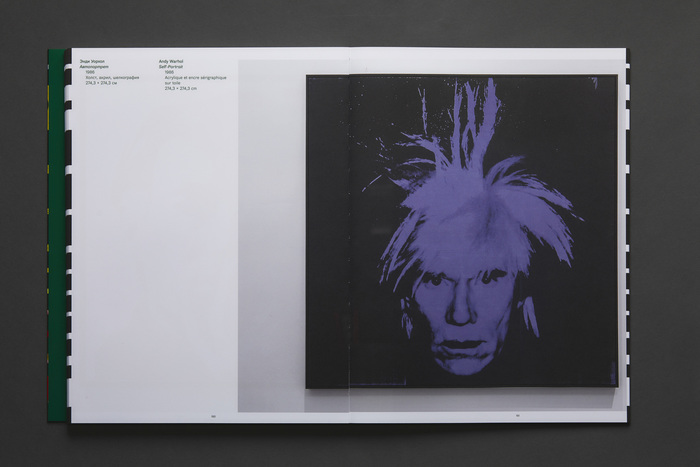 La Collection de la Fondation Louis Vuitton, un Choix 6