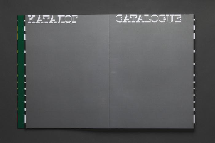La Collection de la Fondation Louis Vuitton, un Choix 4