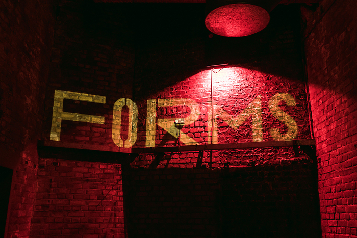 Forms at Fabric 7