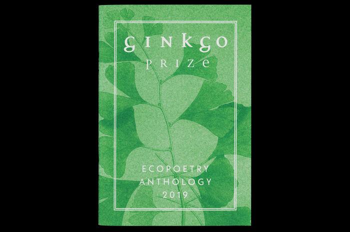 Ginkgo Prize 1