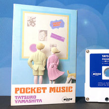 <cite>Pocket Music</cite> by Tatsuro Yamashita