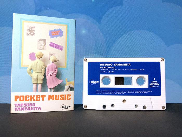 Pocket Music by Tatsuro Yamashita 1