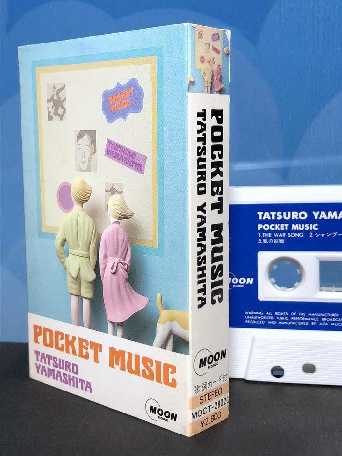 Pocket Music by Tatsuro Yamashita 2