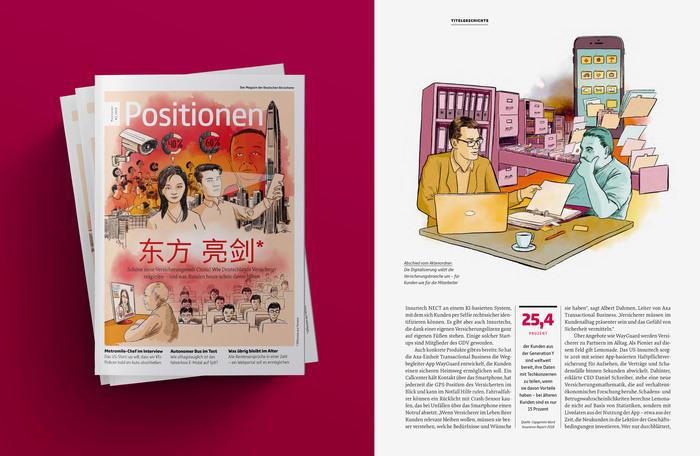 GDV identity and magazine (2018 redesign) 3
