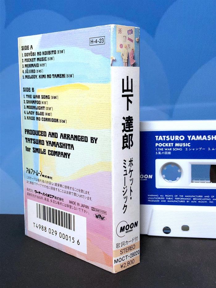 Pocket Music by Tatsuro Yamashita 3