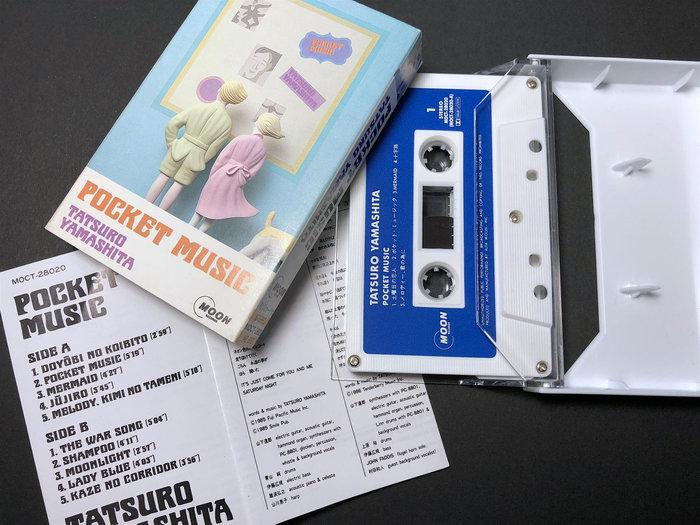 Pocket Music by Tatsuro Yamashita 4