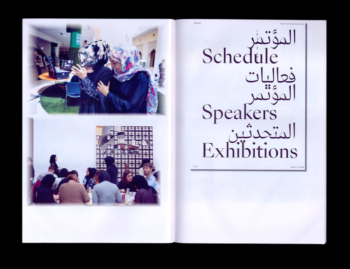 Tasmeem Doha 2017 post-conference catalogue 3