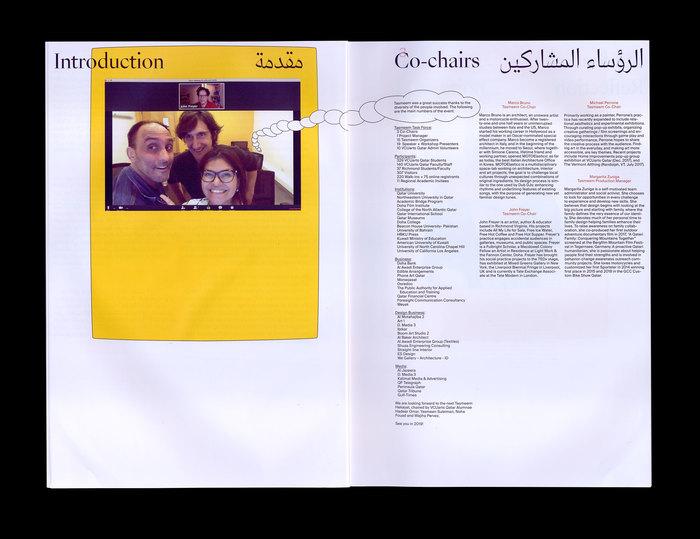 Tasmeem Doha 2017 post-conference catalogue 4