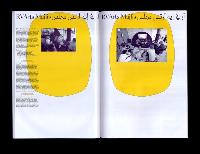 Tasmeem Doha 2017 post-conference catalogue 11