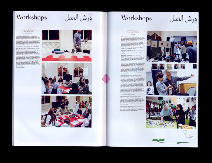 Tasmeem Doha 2017 post-conference catalogue 14