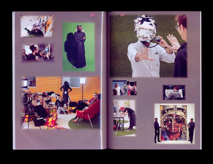 Tasmeem Doha 2017 post-conference catalogue 13