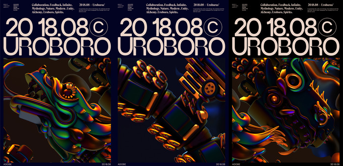Uroboro: Adobe Creative Cloud 2018 1