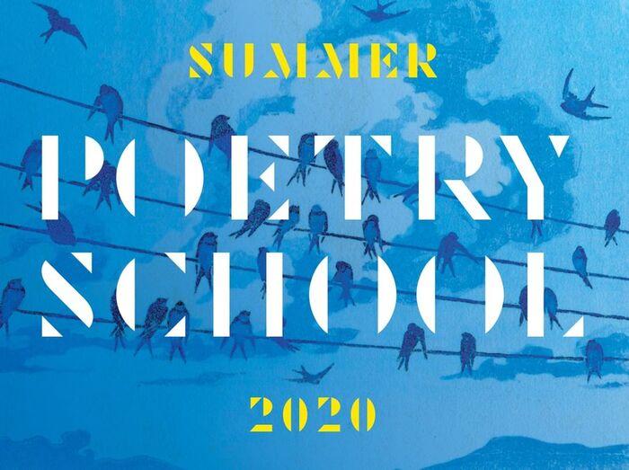 Poetry School 7