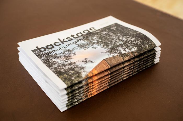 Conmoto customer magazines 2