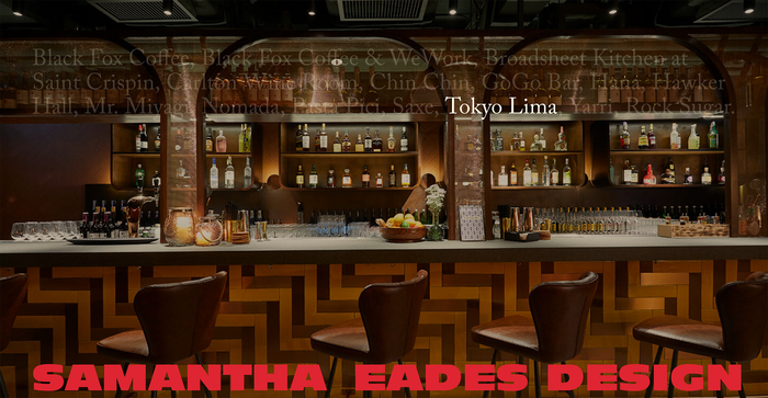 Samantha Eades Design portfolio website 2