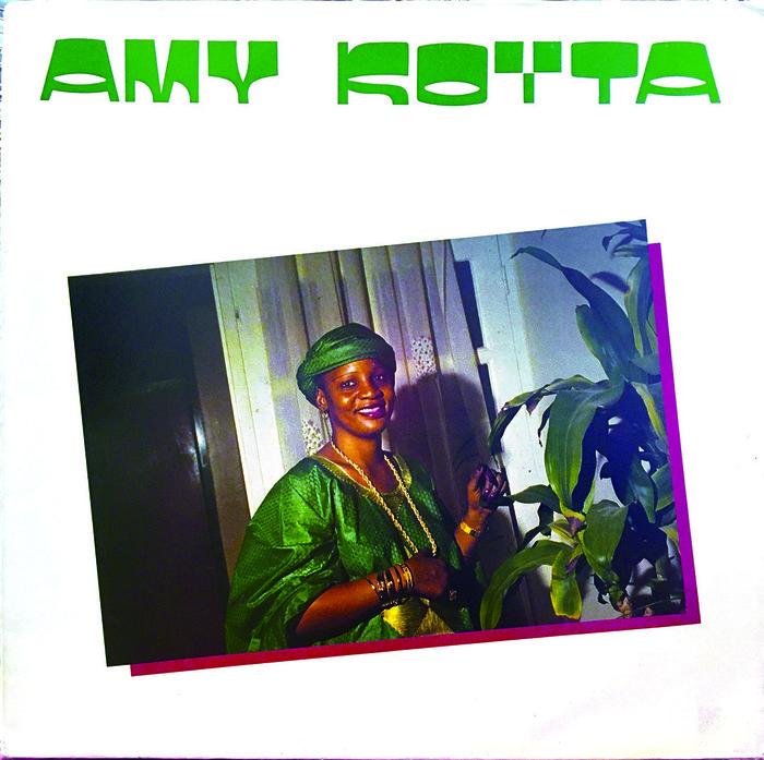 Amy Koïta LP (1985), Disques Espérance logo 1