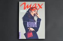 <cite>Max</cite> magazine, spring 2020