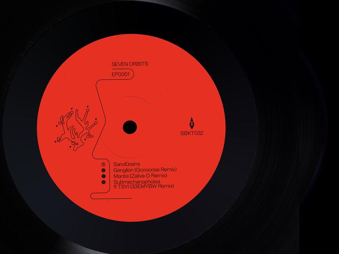 Seven Orbits – EP0001 album art 3
