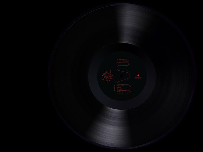 Seven Orbits – EP0001 album art 4
