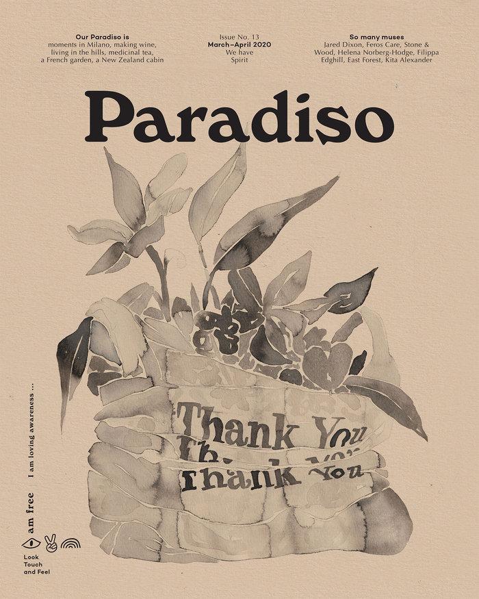 Paradiso magazine (2017–) 7