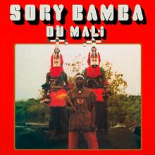 Sory Bamba<cite> – Du Mali</cite> album art, Africa Seven logo