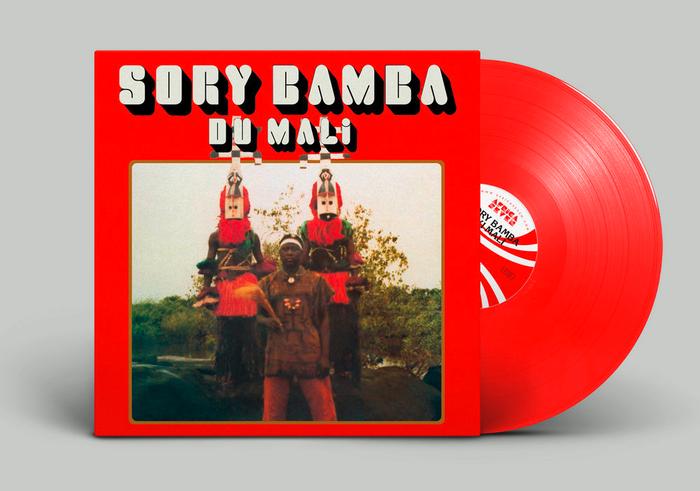 Sory Bamba – Du Mali album art, Africa Seven logo 2