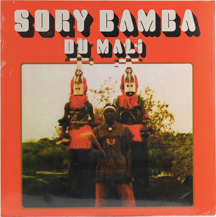 Sory Bamba – Du Mali album art, Africa Seven logo 1