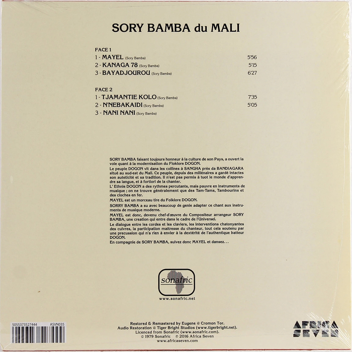 Sory Bamba – Du Mali album art, Africa Seven logo 3
