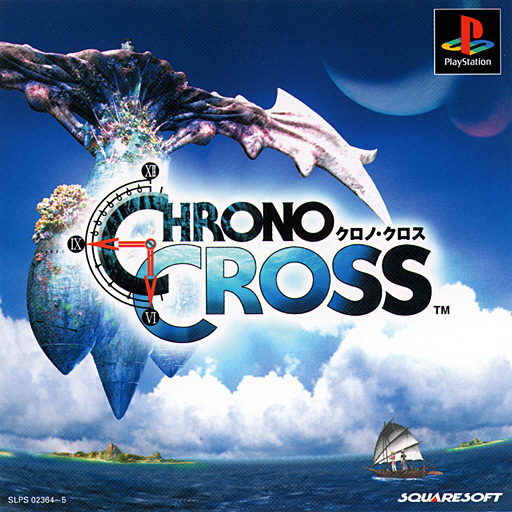 The typeface was also used in the sequel, Chrono Cross, released in 1999 for PlayStation. It appears that the designer for Chrono Cross could not identify the typeface used before, so he made up the word CROSS in a similar style.