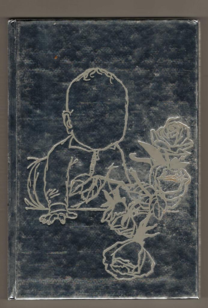 Brave New World, 1971 Folio edition 2