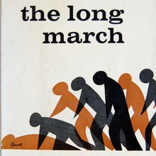 <cite>The Long March</cite>, Vintage Books Edition