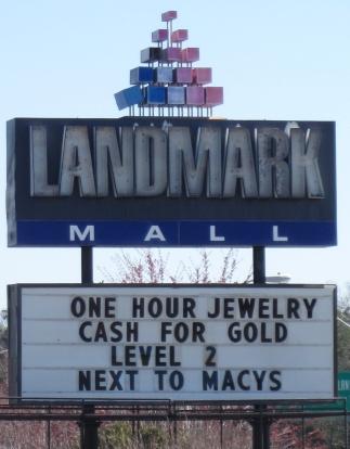Landmark Center sign 3
