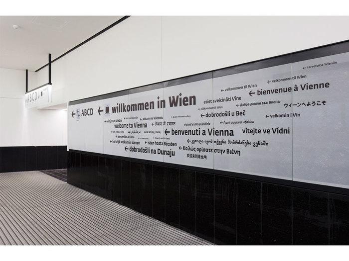 Vienna International Airport 6