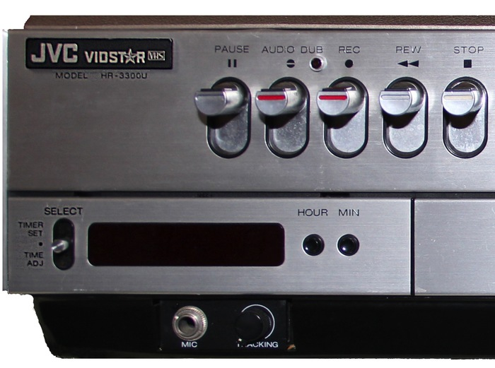 VHS Logo 3